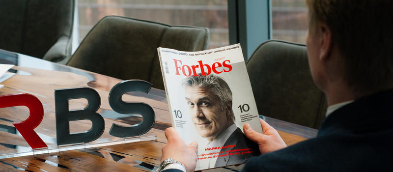 RBS facilitated the acquisition of Forbes Russia by new owner